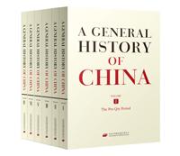 中国通史(全英文六卷本)