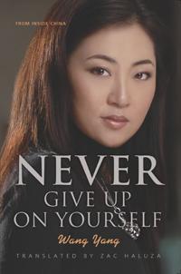 《永不放弃自己》(Never Give up on yourself)