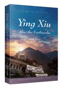 Yingxiu: After the Earthquake 《和春天一起来到映秀》