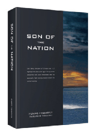 Son of the Nation《国家的儿子》